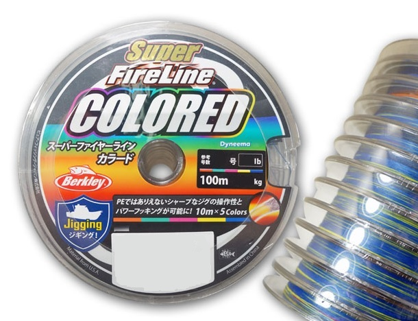 Berkley Super Fireline Colored #1 16lb 100m