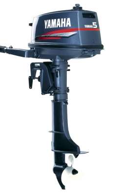 5hp Yamaha 2 Stroke Portable Outboard Rm4 Eco
